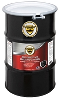 WoolWax® Lanolin Undercoating 55 Gallon Drum. Introductory Special Price. Limited Time
